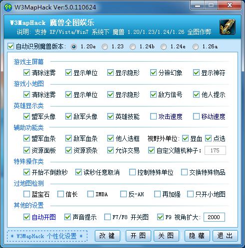 W3MapHack 5.1,