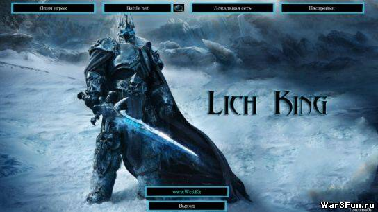 Lich King Theme,
