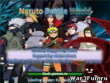 Naruto Battle World 0.9i,