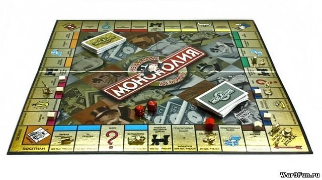 Monopoly Deluxe Rapidshare Links